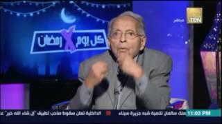 رفعت السعيد: الكنيسة لن تقبل أي تصالح عرفي والمفروض الأزهر يتحرك ويردع الفكر المتطرف