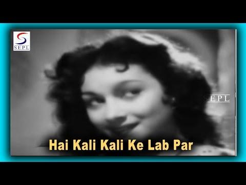 Hai Kali Kali Ke Lab Par | Mohammed Rafi | Lala Rookh @ Talat Mahmood, Shyama