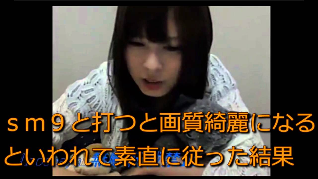 ニコ生】s m 9【一ノ瀬彩】 - Yo...