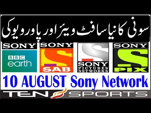 sony network powervu key 2018 software - Myhiton
