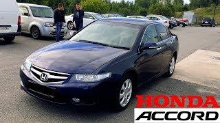 Найден лучший Honda Accord 7 за 450000 р. Автоподбор. #clickauto