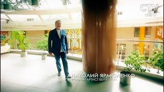 Анатолий Ярмоленко о Национальной библиотеке
