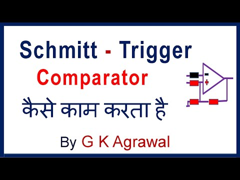 Schmitt trigger circuit in Hindi - how it works & uses