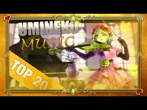 ► Top 20: Umineko Music   2013 List (Contains Spoilers) ♞