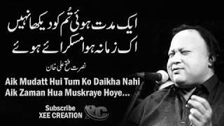 Aik Muddat Hui Tum Ko Daikha Nahi   Nusrat Fatah Ali Khan   NFAK   Xee Creation   YouTube