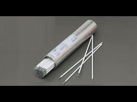 Как сделать электроды по алюминию в домашних условиях