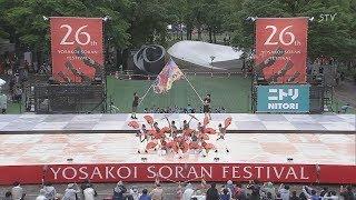 2017.06.10 第26回 YOSAKOIソーラン祭り アイドルカレッジ [26th YOSAKO...