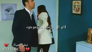 مقاطع فيديو رومانسيه من المسلسل التركي هوي الروح حالات للواتس Mp3