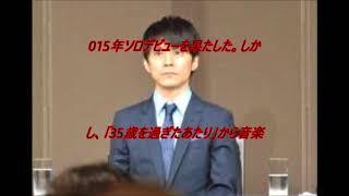 人気グループ・関ジャニ∞の渋谷すばるが15日、都内でメンバー6人(安田章大は欠席)で会見を開き、年内でジャニーズ事務所からの退社、グループからの脱退を発表した ...