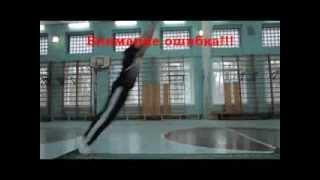 видео Реферат Прыжок в длину