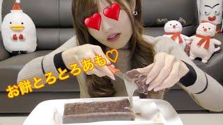 【滋賀】叶匠壽庵さんのあもが美味しすぎる。 thumbnail