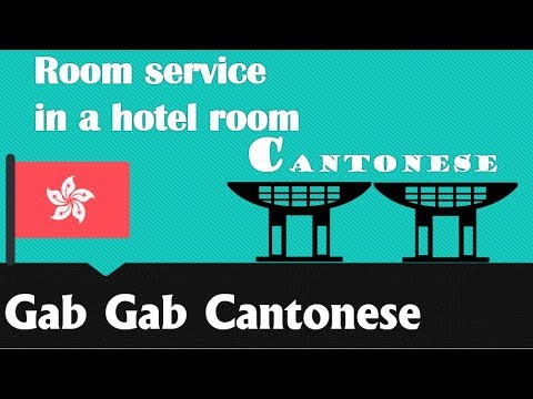 Room service in a hotel room in Cantonese and Mandarin [Learn Chinese/Cantonese]