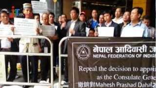 Nepal Aadibasi Janajati Maha Sangh HKको तेस्रो धर्ना