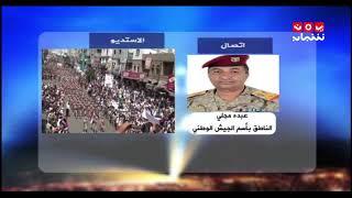 سبتمبر وبناء الجيش الوطني الحامي للوطن والمكتسبات | عبده مجلي واللواء سمير الحاج| حديث المساء