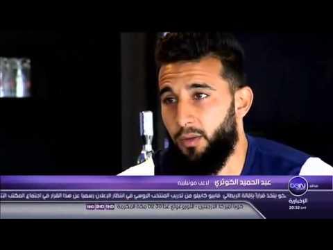 الكوثري يتحدث عن الصعوبات التي تواجه اللاعبين المسلمين في رمضان