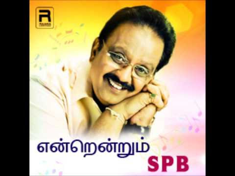 SPB 70'S Tamil Songs