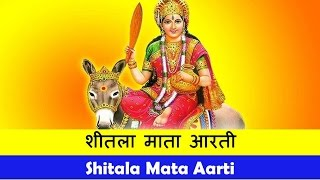 Sheetla Mata Aarti - शीतला माता आरती (Friday, 1st April, 2016)