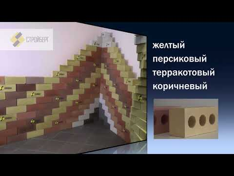 Презентационный фильм завода СТРОЙБЕРГ - крупнейшее производство силикатного кирпича