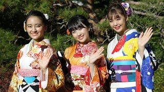 岡田結実、藤田ニコル、本田望結が、新年のコメントを寄せた。昨年、「...
