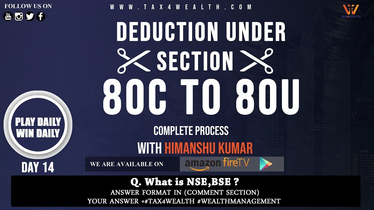 Deduction under Section 80C to 80U