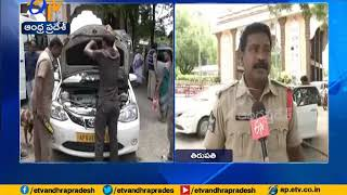 Police Search Operation Continue at Tirumala