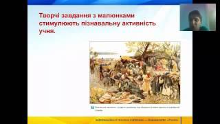 Смотреть видео Засоби індивідуалізації (21 — 30). Україна: реєстрація Товарних Знаків, Авторських