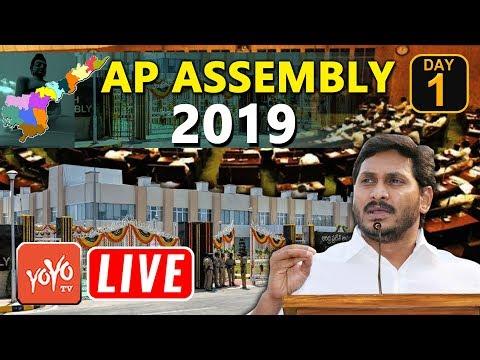 AP Assembly LIVE | AP CM YS Jagan Speech | Chandrababu Naidu | MLAs Oath Ceremony | YOYO TV Channel