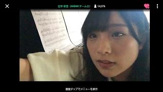 AKB48左伴彩佳(チーム8)のshowroomでの一部始終です。 変なところから始...