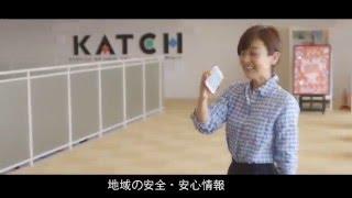KATCH&Pitch 地域情報アプリ