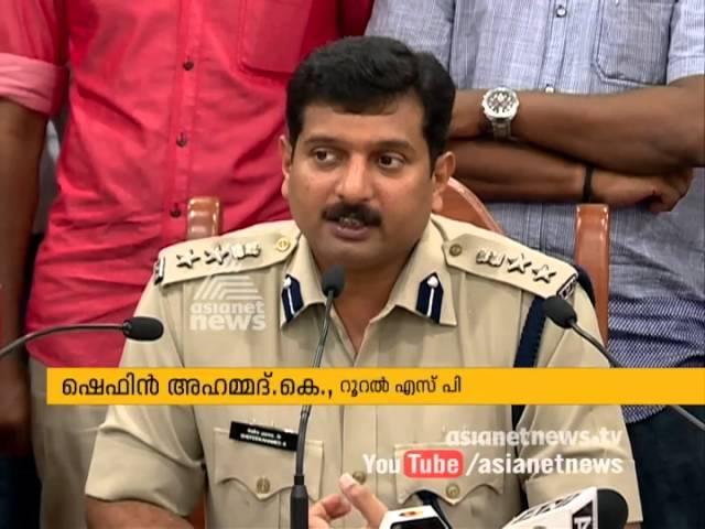 Varkala and Anjuthengu rape cases accused caught   FIR 6 May 2016
