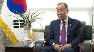 GLOBALink | Ban Ki-moon praises China's leadership in global affairs