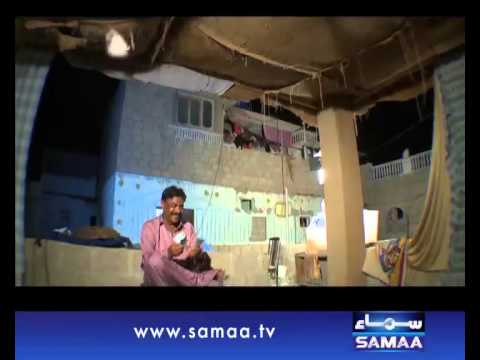 Aisa Bhi Hota Hai, 23 June 2015 Samaa Tv