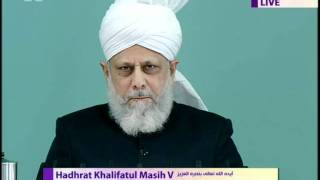 Eid Sermon by Hadhrat Khalifatul Masih V 1st Sep 2011 part 1