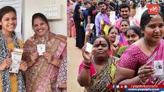 ಕರ್ನಾಟಕ ಲೋಕಸಭಾ ಉಪಚುನಾವಣೆಗೆ ಮುಹೂರ್ತ ಫಿಕ್ಸ್ ! | Karnataka Lok Sabha Election 2018 | YOYO TV Kannada