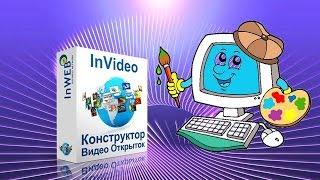 Урок № 5 Скачать видео с You Tube и загрузить в мультимедиа