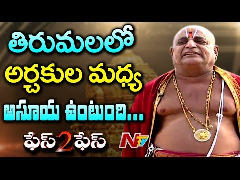 TTD Dollar Seshadri Exclusive Interview || Face To Face || NTV