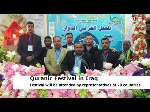 20 Countries to attend Quranic Festival in Iraq