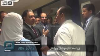 بالفيديو  وزير الصحة: افتتاح معهد القلب يونيو المقبل