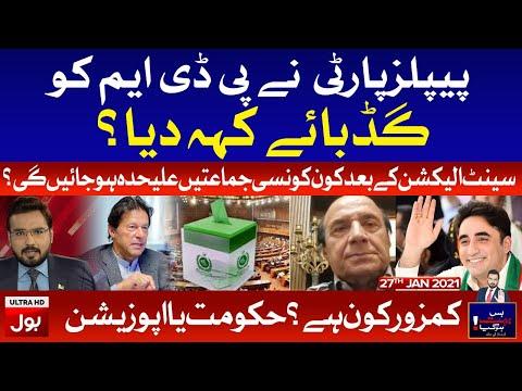 Bus Bohat Hogaya on Bol News   Latest Pakistani Talk Show   Page - 2