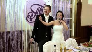 Отзыв молодожёнов о работе свадебного агентства
