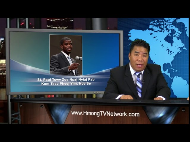 Hmong TV Network Newscast 8/10/2018 - Xov Xwm Ntiaj Teb