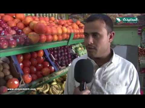 تقرير : إنتشار كبير لفاكهة البرتقال في ربوع اليمن (19-1-2018)
