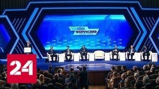 """""""Факты"""": Путин на бизнес форуме. От 6 февраля 2019 года - Россия 24"""