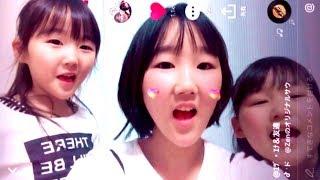 Tik Tokにハマりはじめた三姉妹 鈴木繭菓 動画 23