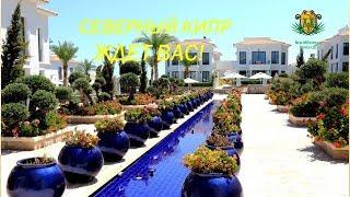 Северный Кипр ждет Вас! Н.Зябирова о поездке на семинар