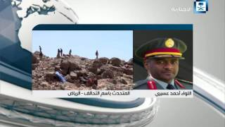 عسيري للإخبارية: المجتمع الدولي والمنظمات يتباكون على ضحايا الحوثي ولم يتذكروا تعز وما يحدث فيها