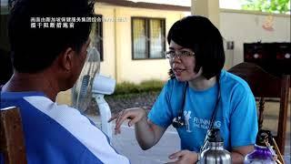 前线追踪 | 感恩客工的贡献  女医生毛遂自荐到客工宿舍看诊
