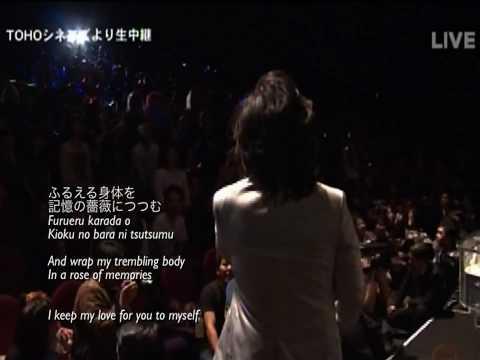 [HD] (English Subbed) X JAPAN - ENDLESS RAIN