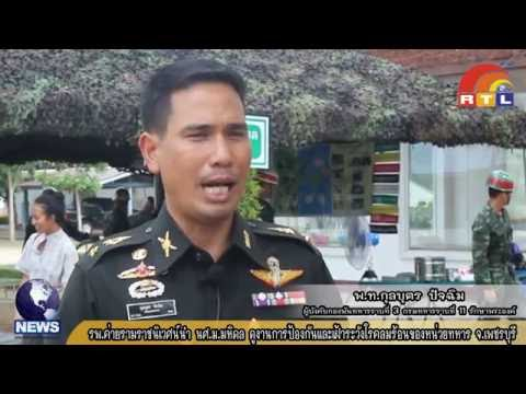 เพชรบุรี-รพ.ค่ายรามราชนิเวศน์ นำนักศึกษา ม.มหิดล ศึกษาดูงานการป้องกันเฝ้าระวังโรคลมร้อนในพื้นที่