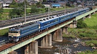 JR東日本 EF65-501+12系+C61-20 快速ELぐんまよこかわ 安中鉄橋通過